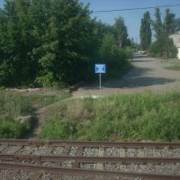 Государственная граница, Чертково