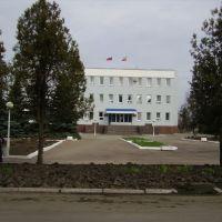 Администрация, Чертково