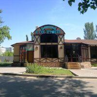 """Шахты. Семейный ресторан """"Сен-Тропе""""., Шахты"""