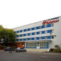 Гостиница Никополь, Шахты