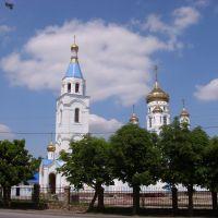 Вид на Собор с ул.Советская, Шахты