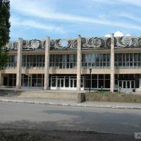 ДК Обувщиков, Шахты