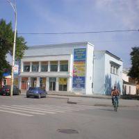 г. Шахты, ул . Ленина, КТ Родина, Шахты