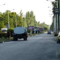 проспект К.Маркса возле стадиона., Шахты