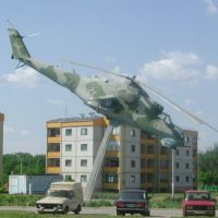 Helicopter monument in the memory of those perished in Chechen war, Егорлыкская