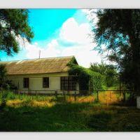 Просто дом, Егорлыкская