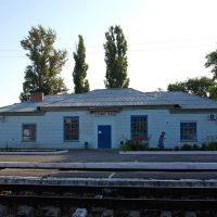 Building of the train station Ataman, stanica Egorlykskaya, Егорлыкская