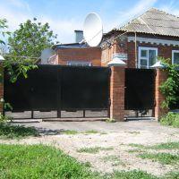 Дом-милый дом, Егорлыкская