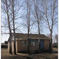 Администрация поселка Горняк - Gornyaks Administration, Горняк
