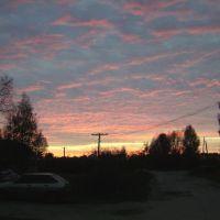 закат, Ермишь
