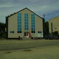 Новый магазин, Ермишь