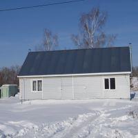 дом для сирот, Ермишь