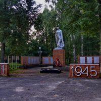 Памятник Неизвестному солдату, Кадом