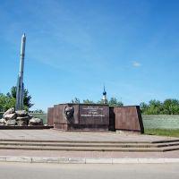 Касимов. Памятник Уткину В.Ф., Касимов