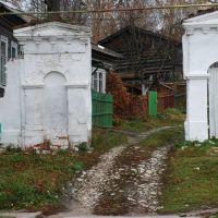 Касимов. Ворота., Касимов