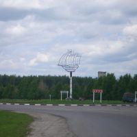 г.Кораблино, Рязанская область, Кораблино