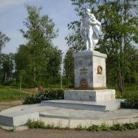 Памяти павших, Милославское