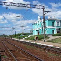 Miloslavskoe., Милославское