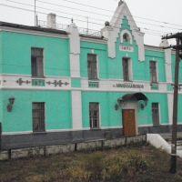 Милославское. Ж/д вокзал, Милославское