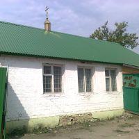 Церковь Георгия Победоносца (бывший хлебный магазин, что очень симвалично), Милославское
