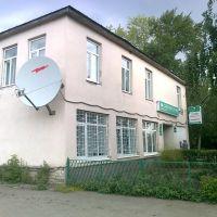Сбербанк, Милославское