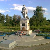 Памятник солдату освободителю, Милославское