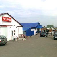 Магазины по ул.Ленина, Милославское