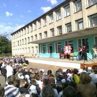 Милославская средняя школа- 1сентября, Милославское