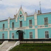 Станция Милославское, Милославское