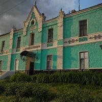Вокзал Милославское 2013, Милославское