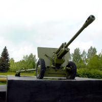 Монумент Воинам, Михайлов