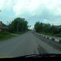 дорога в горку, Михайлов