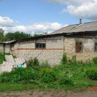 Деревенский Дом, Михайлов