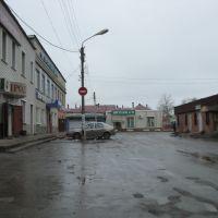 МИХАЙЛОВ, Михайлов