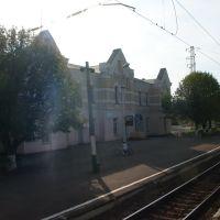 Станция Михайлов, Михайлов