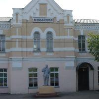 Михайлов, вокзал, Михайлов