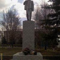 LENIN, Пронск
