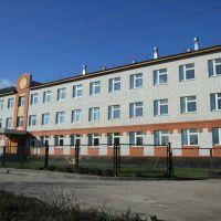 школа №2, Рыбное