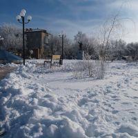 площадь Ленина, Рыбное