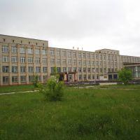 Ряжский дорожный техникум, Ряжск