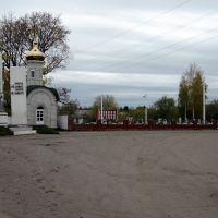 Мемориал, Ряжск