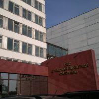 Ряжская печатная фабрика, Ряжск
