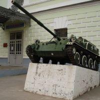Боевая машина АСУ-57., Рязань