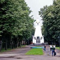 Сквер в Рязани, Рязань