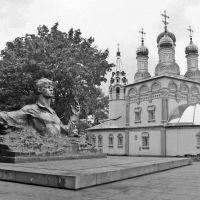 YESENIN MONUMENT - памятник есенину, Рязань