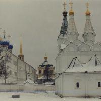 Церковь Святого Духа..., Рязань