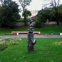Памятник цирковой собачке / Monument to the circus doggie, Рязань