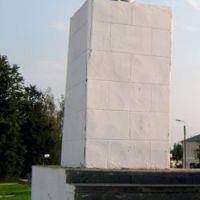 Lenin Monument, Сапожок