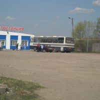 автостанция, Сапожок