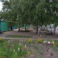"Детский сад ""Солнышко"", Сапожок"